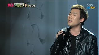 Repeat youtube video SBS [KPOPSTAR3] - TOP4 생방송, 버나드 박의 'Right Here Waiting'