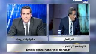 """بالفيديو باسم يوسف يتهرب من صديقه قائلا """"معرفهوش"""""""