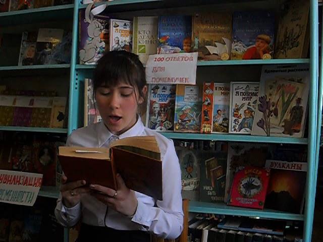 Изображение предпросмотра прочтения – ДианаДевяткина читает отрывок изпроизведения «Обломов» И.А.Гончарова