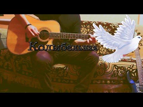Он - Дракон ● Забирай / Ритуальная песня ● текст