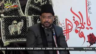 Maulana Meesam Zaidi | Zikrullah Ki Ahmiyat | 2nd Majlis Paanch Majlisen 1438 | Sajjad Bagh Lucknow