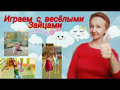 Игровые развивающие куклы Зая и Заен