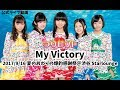 【公式】つりビット『My Victory』2017/9/16 夏のおわりの爆釣感謝祭【ライブ動画】