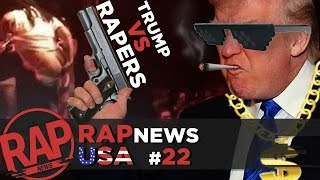 Какие рэперы ненавидят Трампа; 2 Chainz, Drake & Justin Bieber; Rick Ross & Jay Z #RapNews USA 22