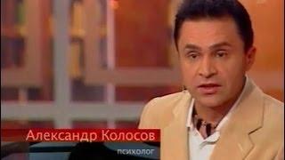 "1 канал - программа ""Участок"", тема - ""Отцовский инстинкт"", эксперт- Колосов Александр"