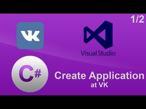 C# - VKontakte/Вконтакте API - How To  - #1