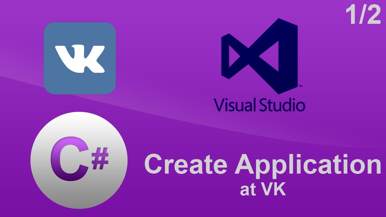 How to create a VKontakte application