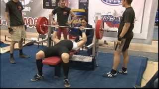 AWPC. Чемпионат России 2013. 90 кг, безэкип. Жим