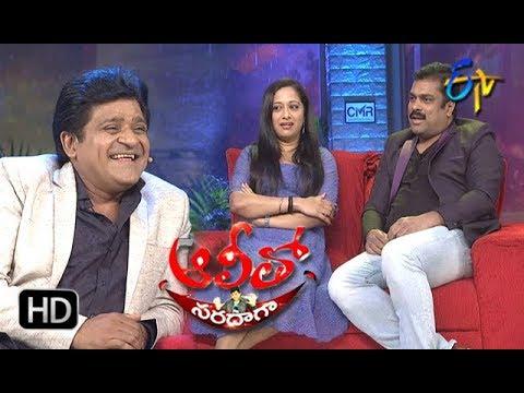 Download Alitho Saradaga | 7th May 2018 | Anitha Chowdary, Harsha Vardhan | ETV Telugu