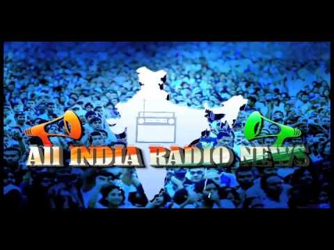 All India radio news morning