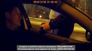 видео технадзор киев