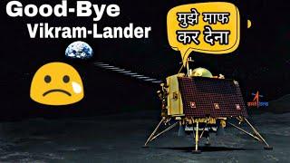 Vikram Lander का आखिरी  समय || Vikram lander Last movement