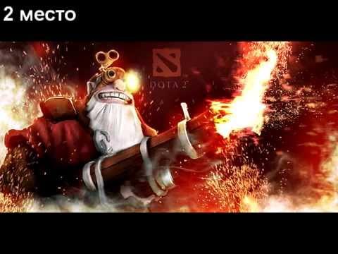 видео: dota 2 Советы Новичкам #1: