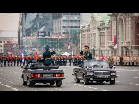 Новосибирск. Парад Победы 9 мая 2019 смотреть онлайн
