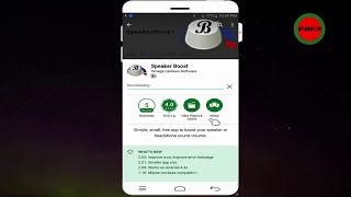 আপনার ফোনের সাউন্ড দ্বিগুণ করবেন/ how to increase sound android bangla tutorial