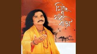 Manush Chara Khepare Tui