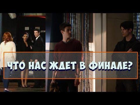 Сериал Дневники вампира 4 сезон 17 серия - смотреть онлайн
