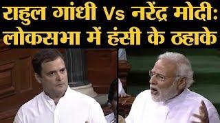 Rahul gandhi के आरोपों पर PM Narendra modi का जवाब सुनने लायक है | The Lallantop