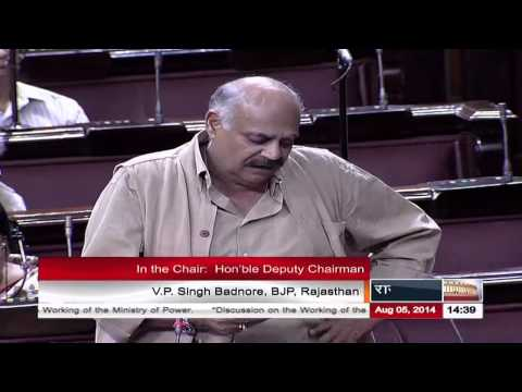 V P Singh Badnore's speech in the discussion on the working of the Ministry of Power