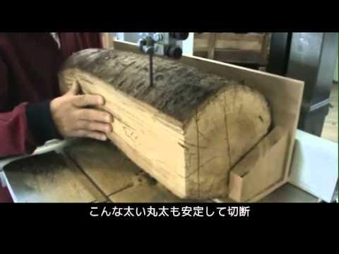 Malá pásová píla si poradí aj z guľatinou