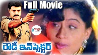 Rowdy Inspector Full Length Telugu Movie || DVD Rip..
