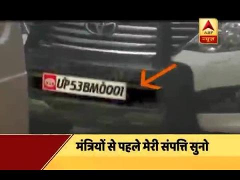 Jan Man: Know CM Yogi Adityanath