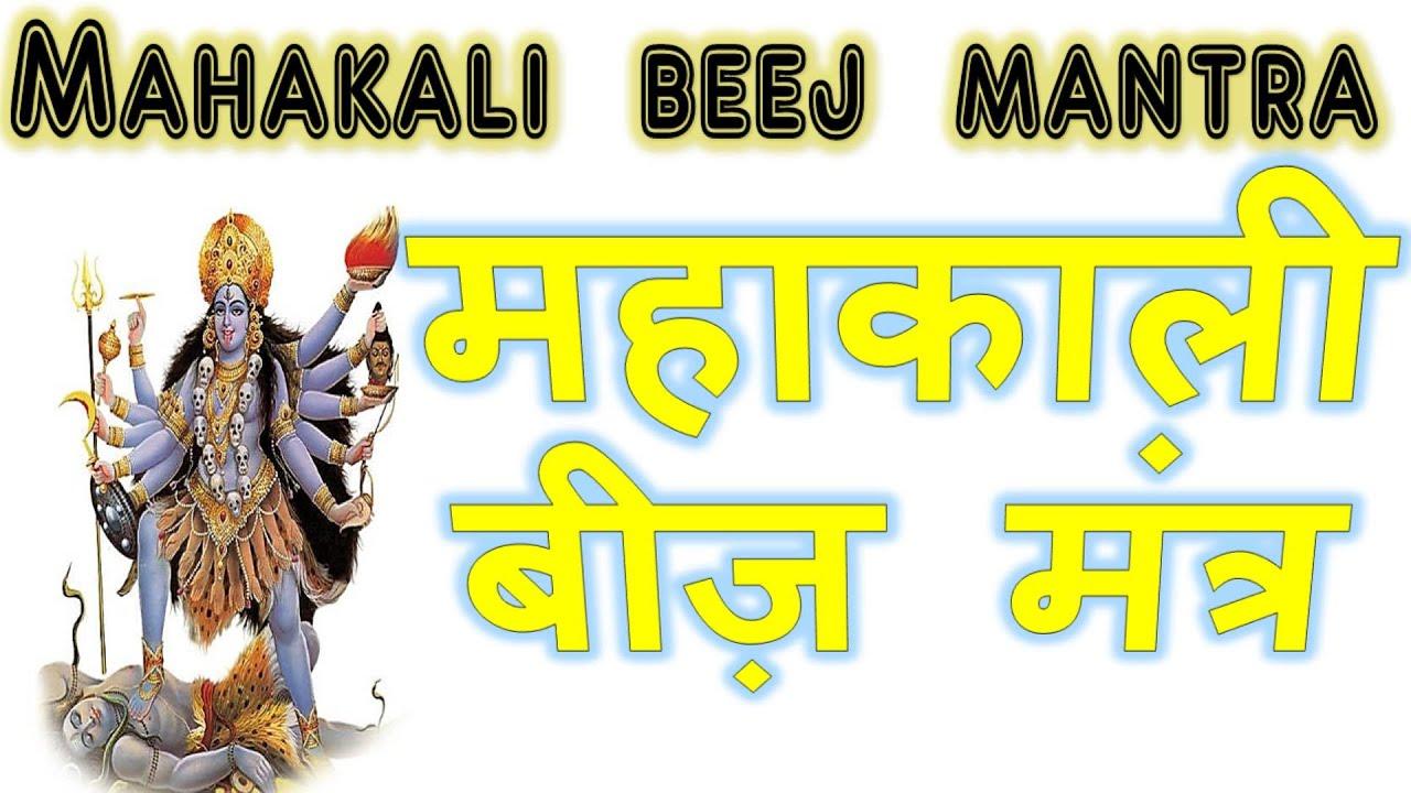 Fantastic Wallpaper Lord Bhadrakali - maxresdefault  Gallery_22960.jpg