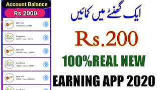 New earning app 2020 | How to earn money from mobile 2020 | Easypaisa,Jazzcash | 100% real app