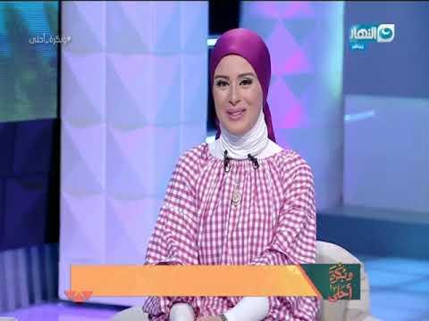 و بكرة احلى | حلقة 7-9-2017 كاملة