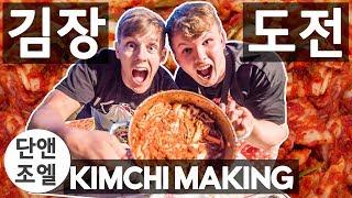 British Guys Make Kimchi in Wales!!!