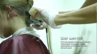 cocochoco brazilian keratin treatment, бразильское выпрямление волос(Технология кератинового восстановления и выпрямления волос на Израильской продукции Cocochoco. cocochoco.org Беспла..., 2012-11-29T15:02:10.000Z)