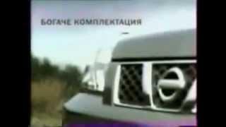 Реклама Nissan X Trail Columbia 2006(, 2015-05-24T12:29:21.000Z)