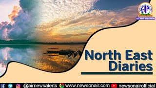 North East Diary 24 June