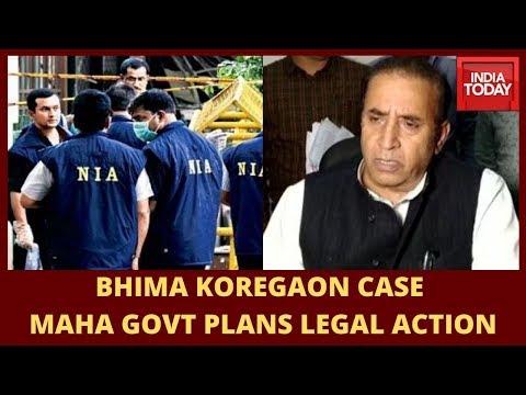Maharashtra Govt Plans