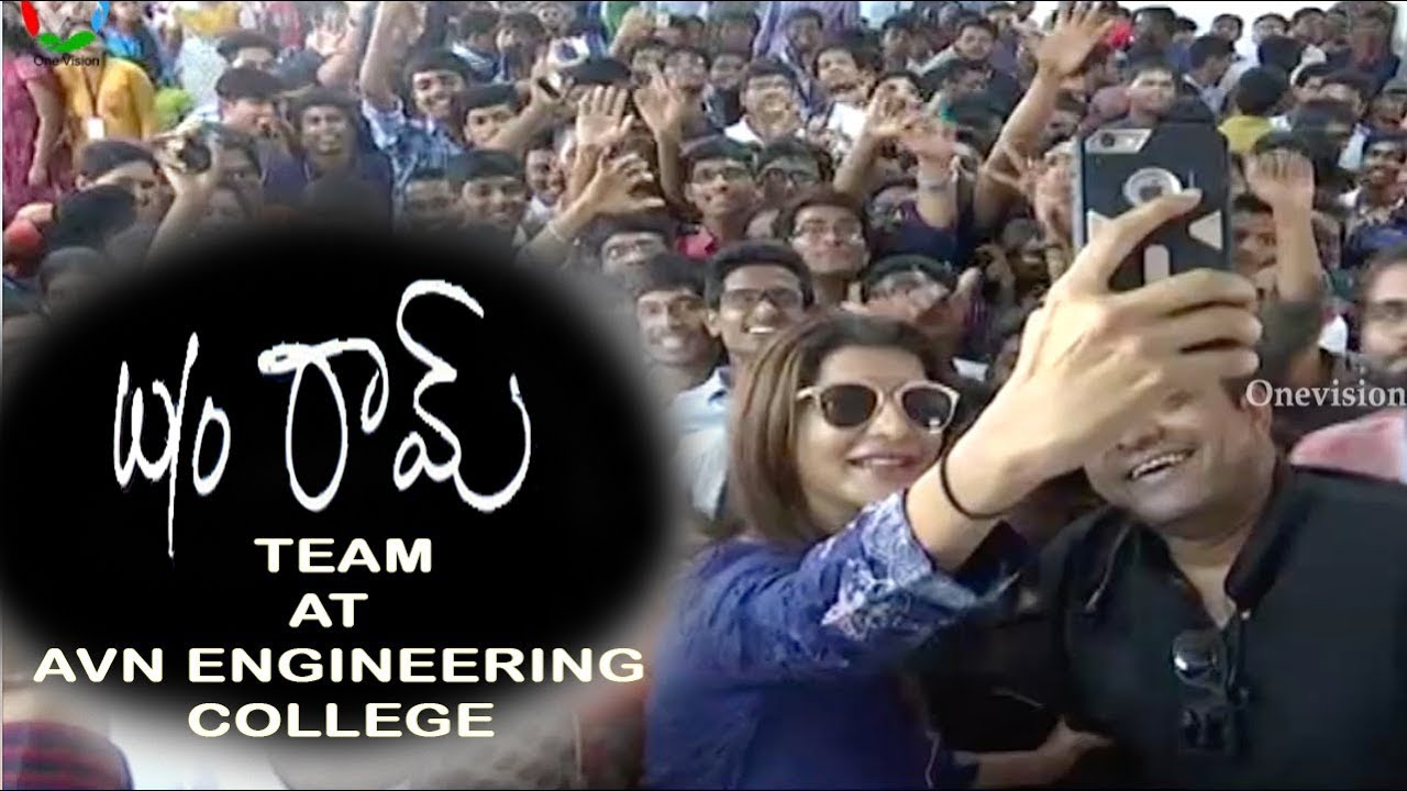 W/O Ram Movie Team At AVN College OF Engineering || OneVision