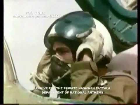 Iraqi air force the great history part 1  القوة الجوية العراقية