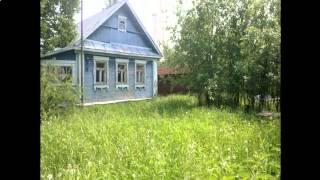 купить домик в деревне подмосковье недорого