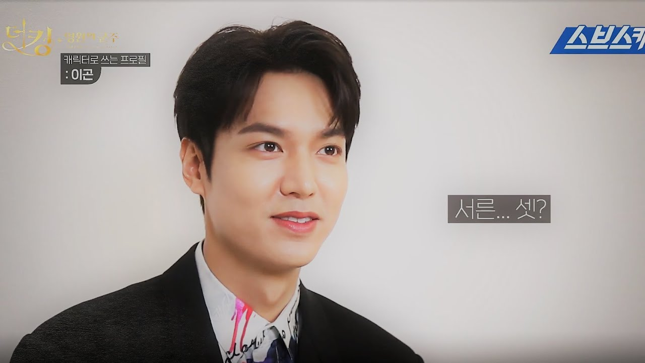 """20200414【HD/ENG/OFFICIAL】 LEE MIN HO """"THE KING • Eternal Monarch"""" Character Preview"""