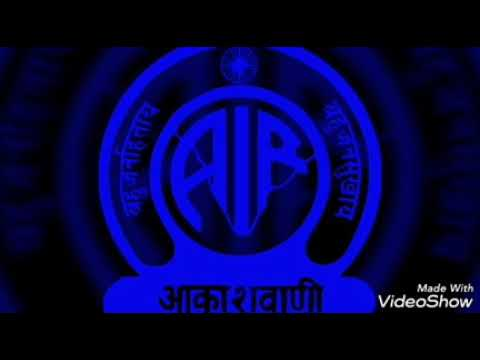 This is the All India Radio Akashvani Patna | Kumar Nishant's Performance Broadcast on A.I.R