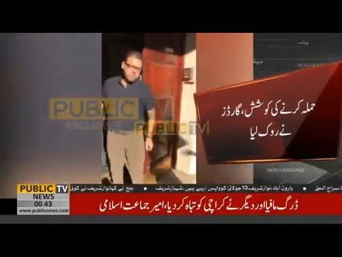 Nawaz Sharif per London main Hamla | Public News