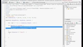 JavaScript Урок 62. Решение домашнего задания урока 61