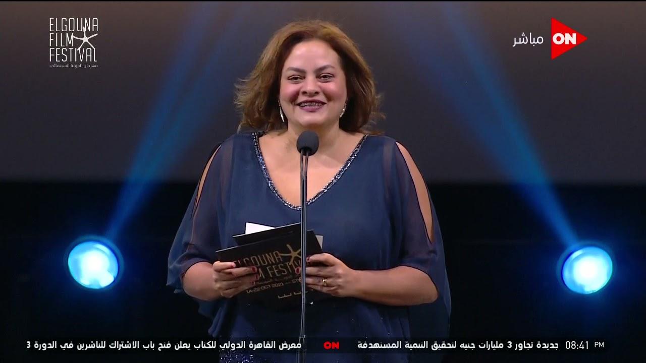 تكريم الفنانة عائشة الرفاعي عن دورها في فيلم نور شمس #مهرجان_الجونة  - نشر قبل 6 ساعة