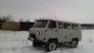 Испытания УАЗ-2206 (буханка) на резанной резине Я-324