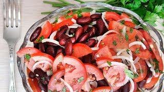 Легкий салат с красной фасолью