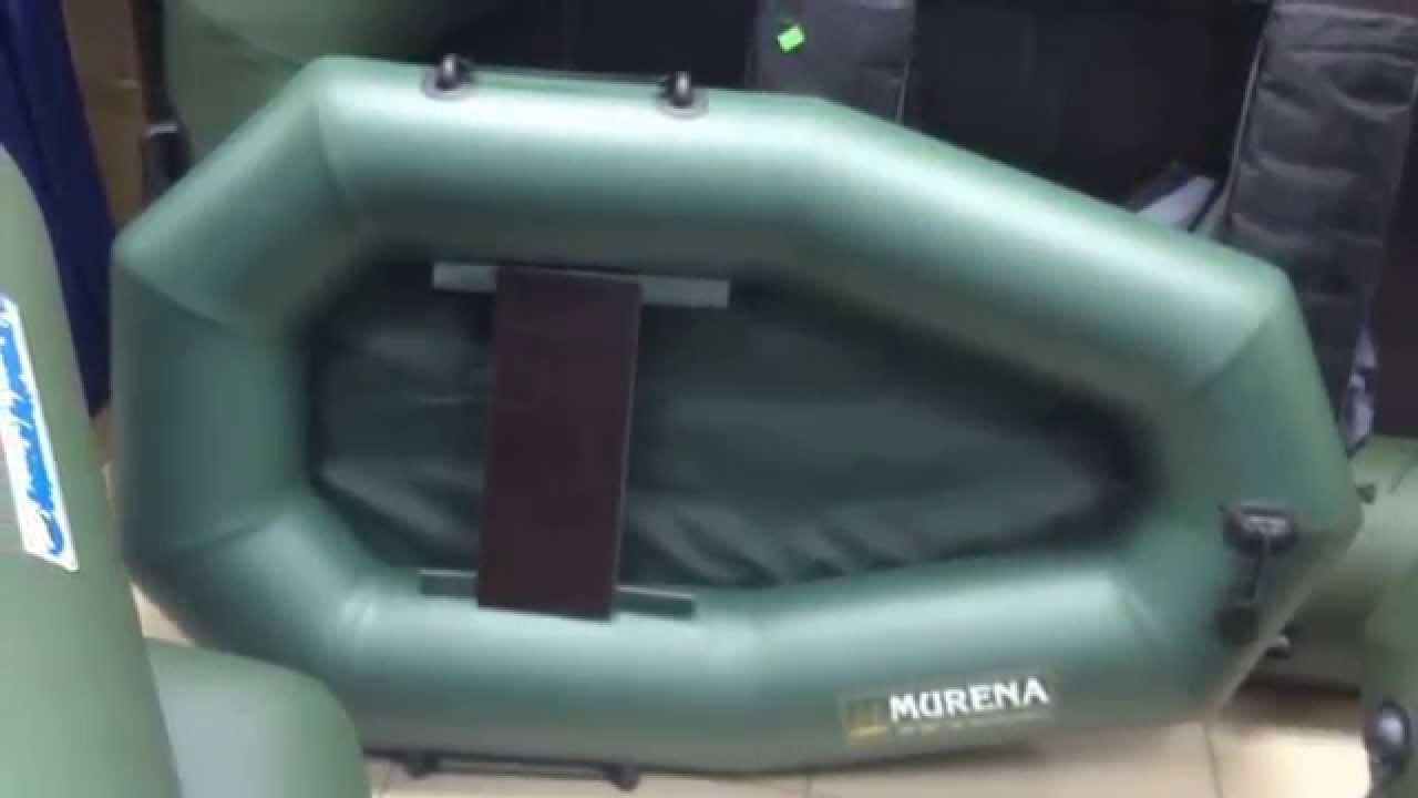 Лёгкая надувная лодка для охоты