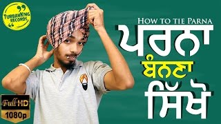 How to tie Desi Style Parna | Parna Tutorial | Easy Way to Learn Parna