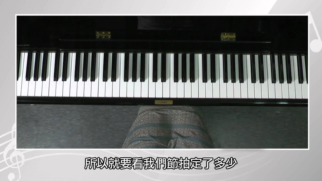 古典鋼琴入門自學影音課程(二) 推薦試看2 - YouTube