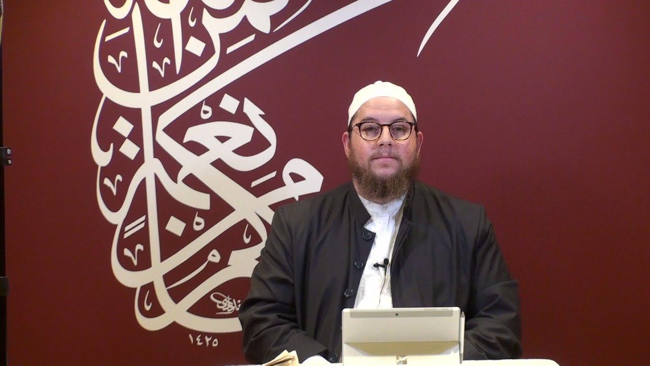 Lesson 7: Athan -  Shaykh Ibrahim Abdullah | The M...