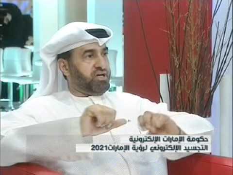 H. E. Salem Al Shair's interview on Sama Dubai.mp4