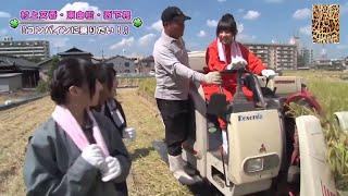 東由樹&薮下柊プレゼンツ「農業をやってみよう」#1 YNN